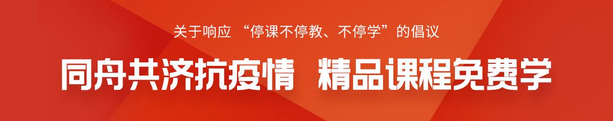 2018.11.26-学院网站banner01-2.jpg